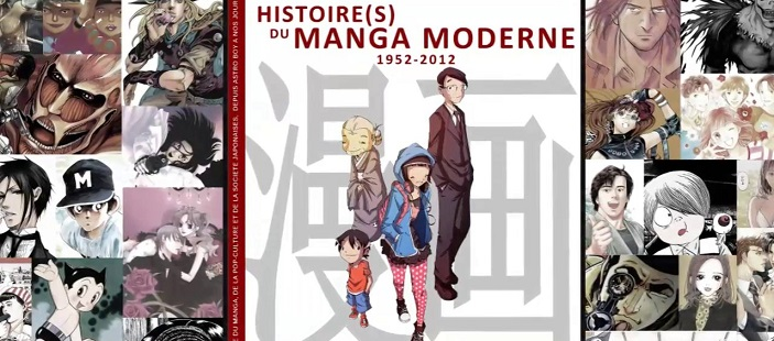 histoire du manga moderne redimensionné