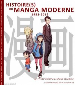 histoires-du-manga-moderne