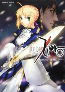 fate-zero,-tome-1